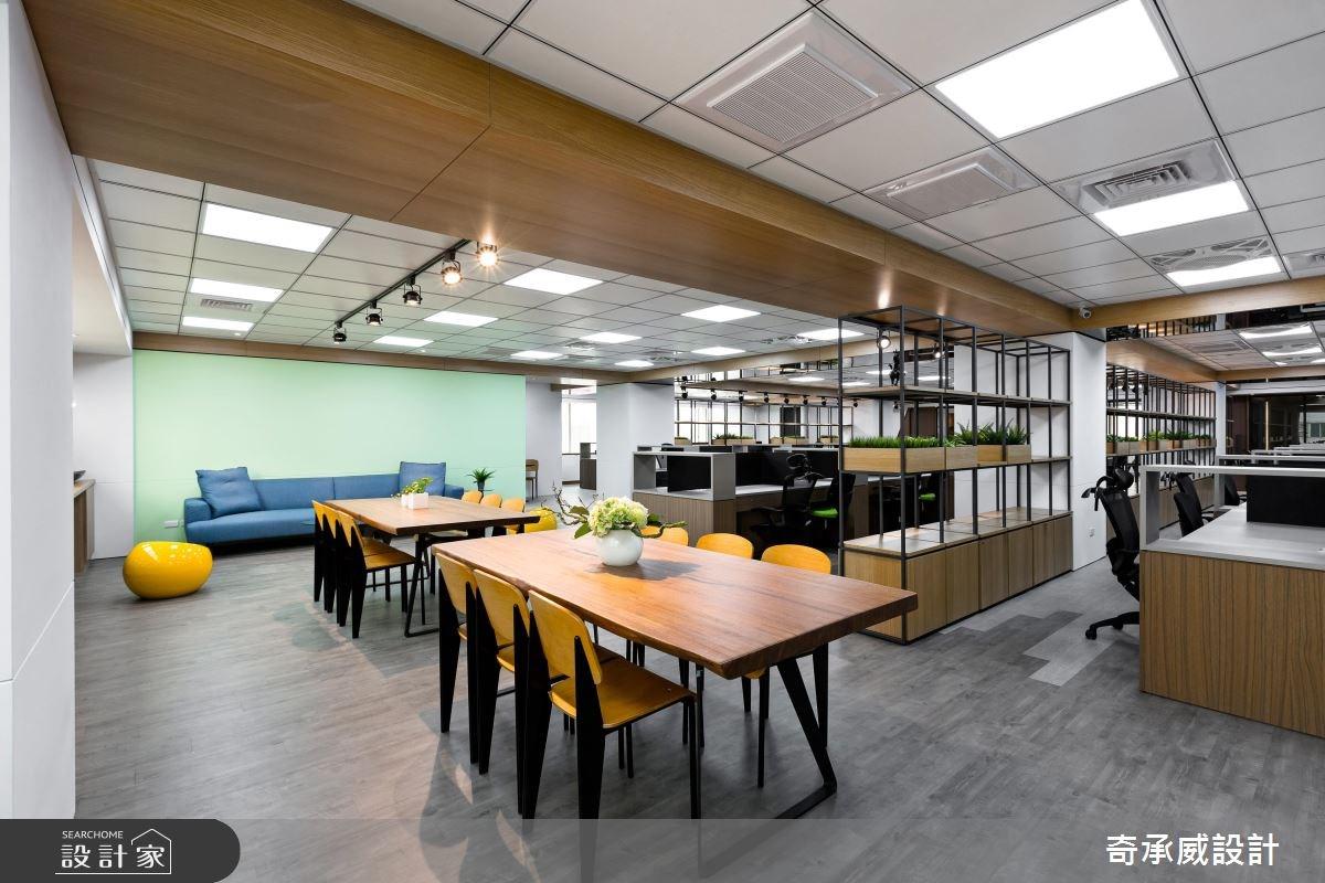 擁抱自然小清新!用溫潤木質、繽紛色調 打造活力辦公室