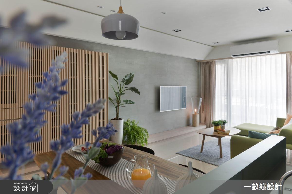 吸一口清新氣息 徜徉在25坪光合作用的綠意宅居
