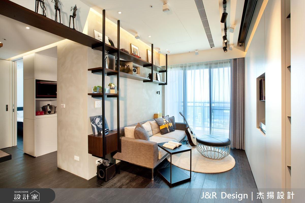 超強收納x家庭影院 為你量身訂製 20 坪 Loft 風居宅