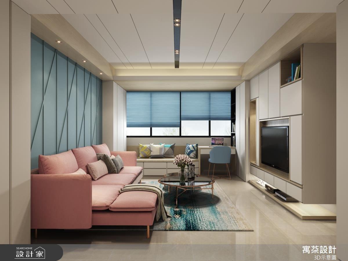 良好動線、超強收納!20 坪 3 房 2 廳的馬卡龍新婚宅