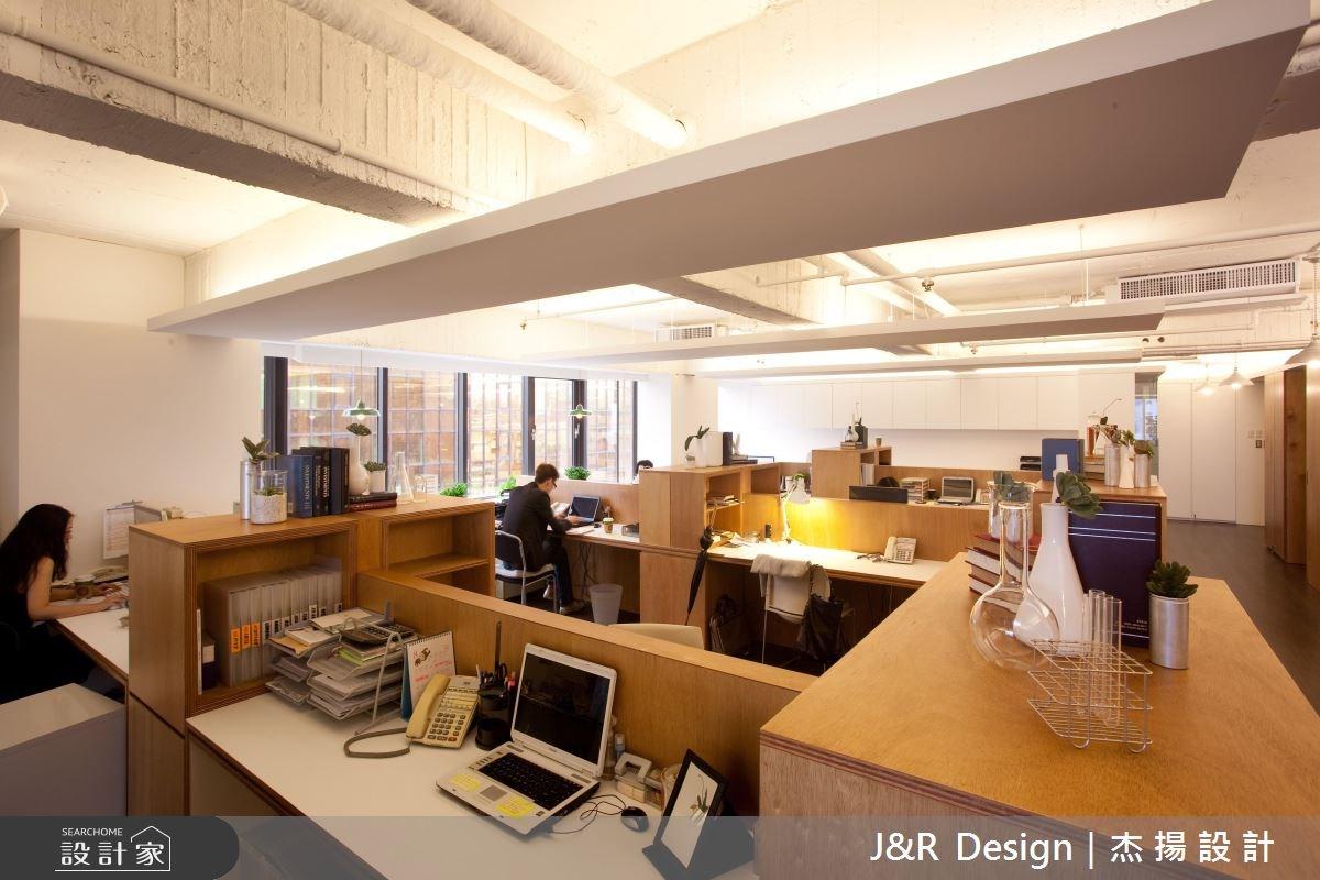 老闆,我想在這裡上班!真性情商辦空間好設計
