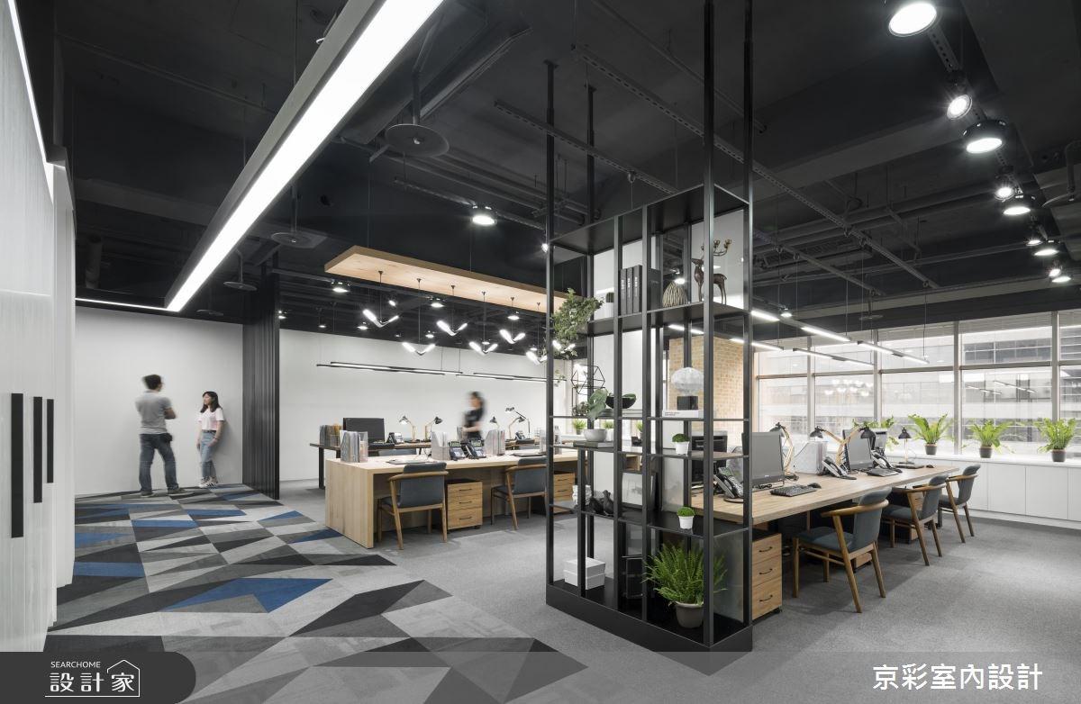 木質 x 鐵件 x 植栽 ! 打造開闊感十足的有型辦公室 !