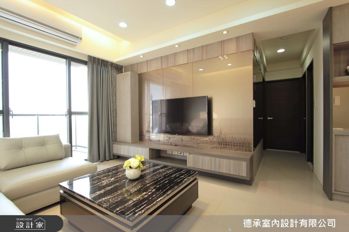 最內斂的低調奢華!系統家具打造現代風美居