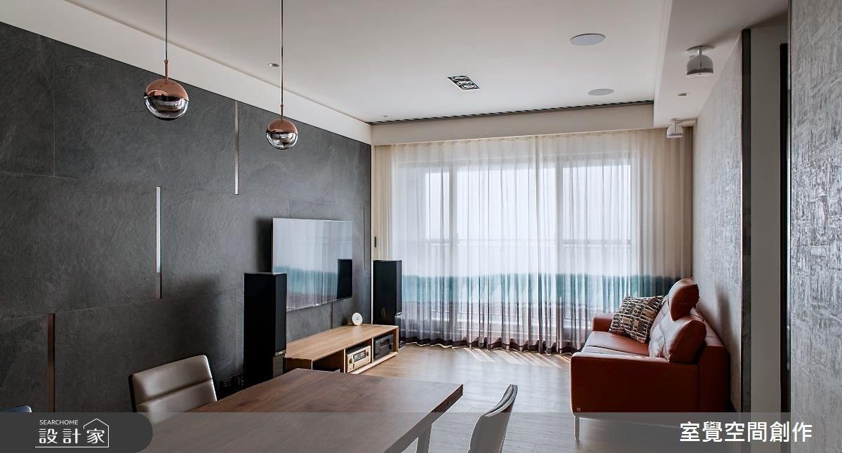 山壁與海洋的自然延伸!擁抱慢活的 20 坪小家庭現代宅
