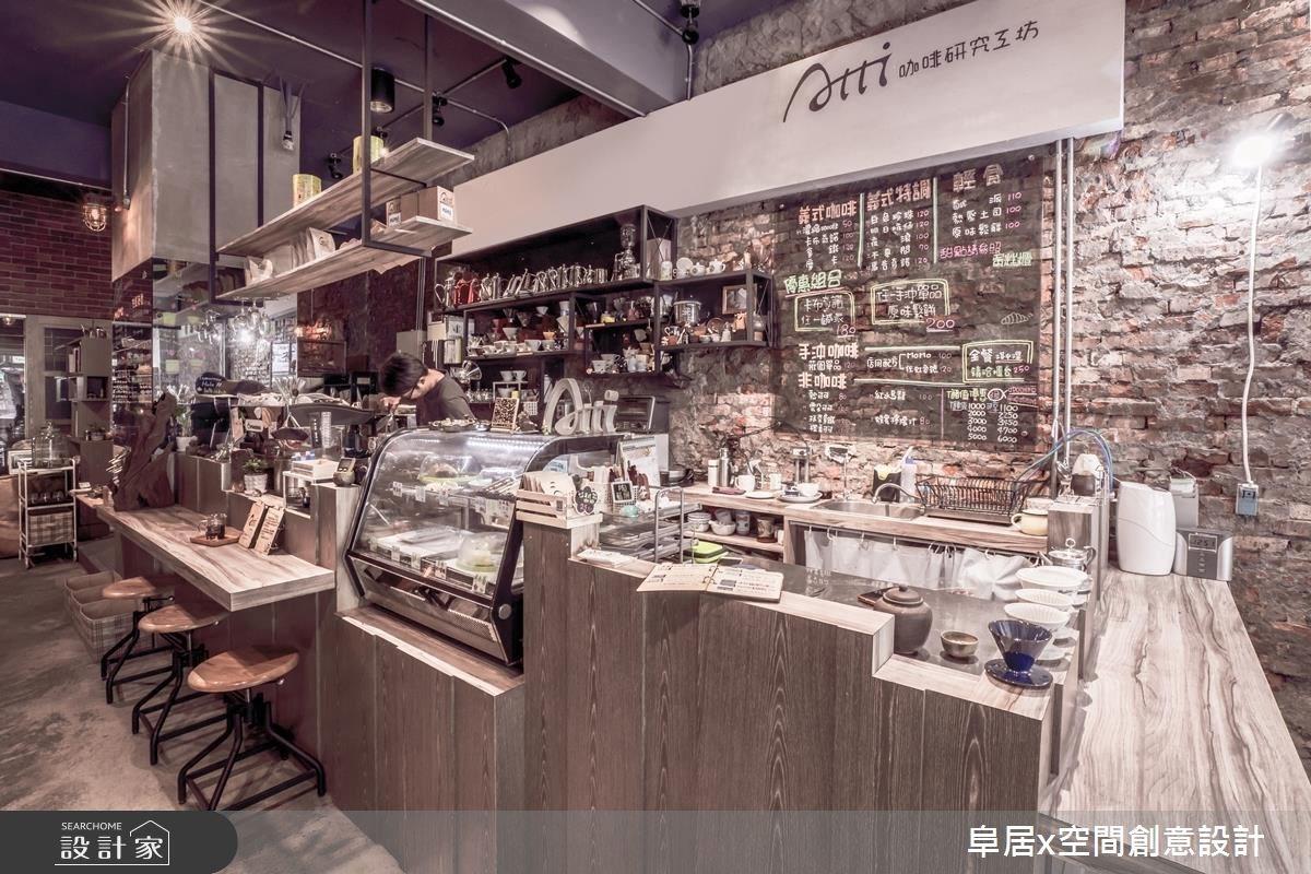 Loft風商業空間,用設計傳遞對咖啡味道的堅持
