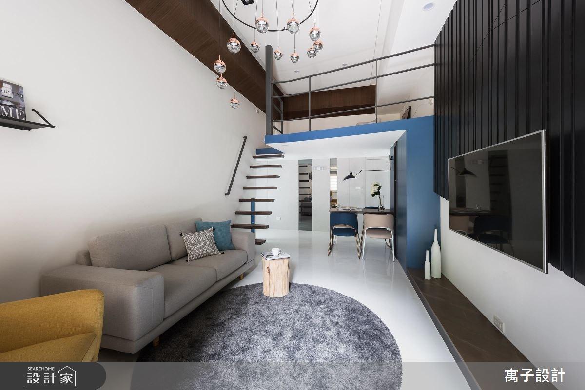 23 坪爵士藍現代高挑屋,譜出城市生活的隨興自在!