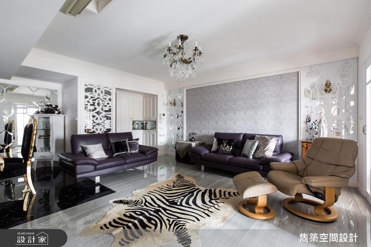 家具點亮凡爾賽風範!34 坪現代宮廷飽含公主情懷