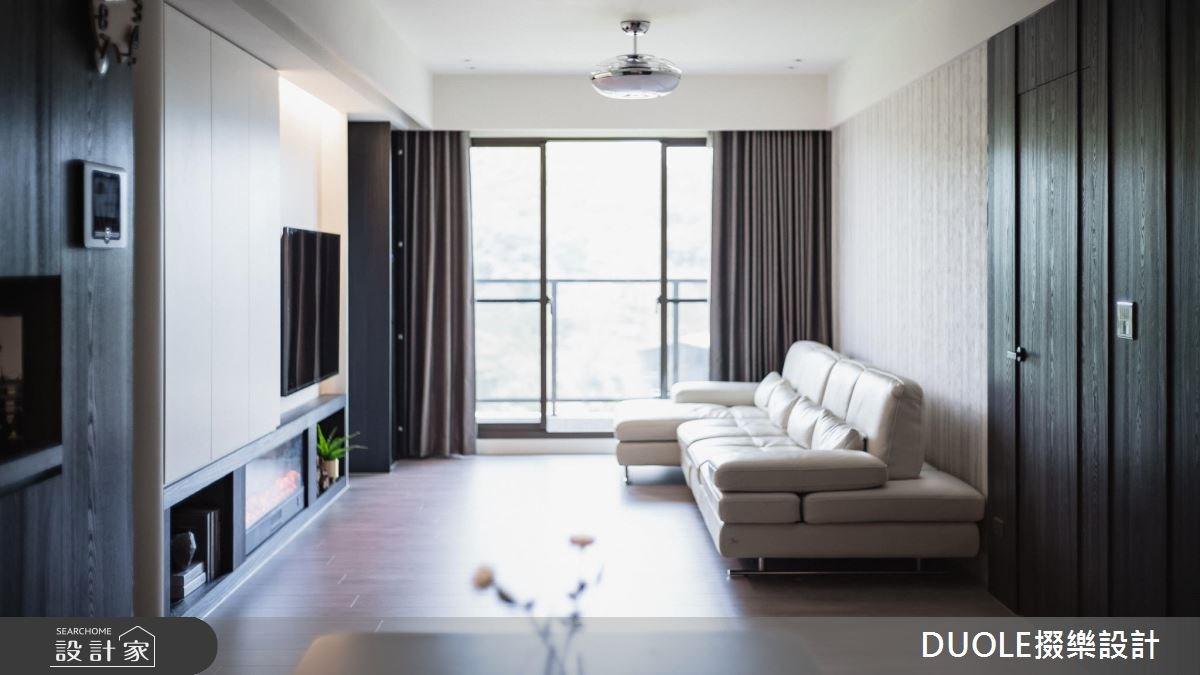 你的大客廳,她的美臥房,在 30 坪混搭宅一次滿足