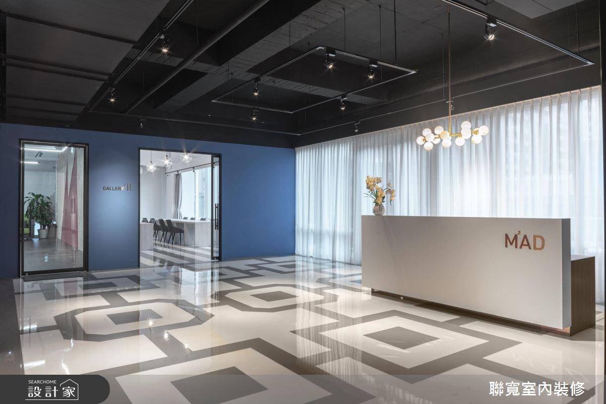 注入蒙德里安抽象藝術 美學靈感躍然現代空間裡