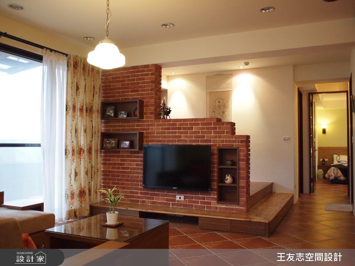 住進紅磚懷舊鄉村屋,感受觸手可及的自然氣息!