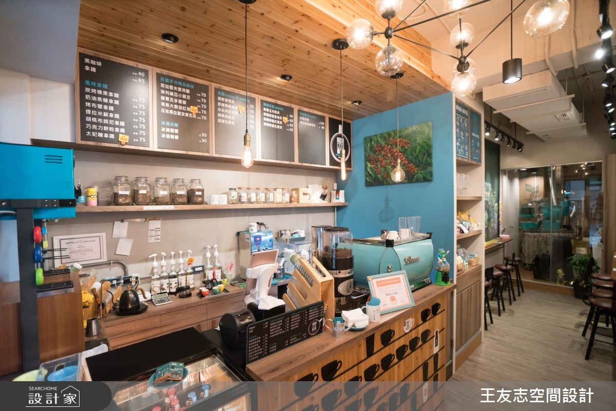 Tiffany 藍與Loft 風的復古趣味!長型老屋改造文青咖啡店