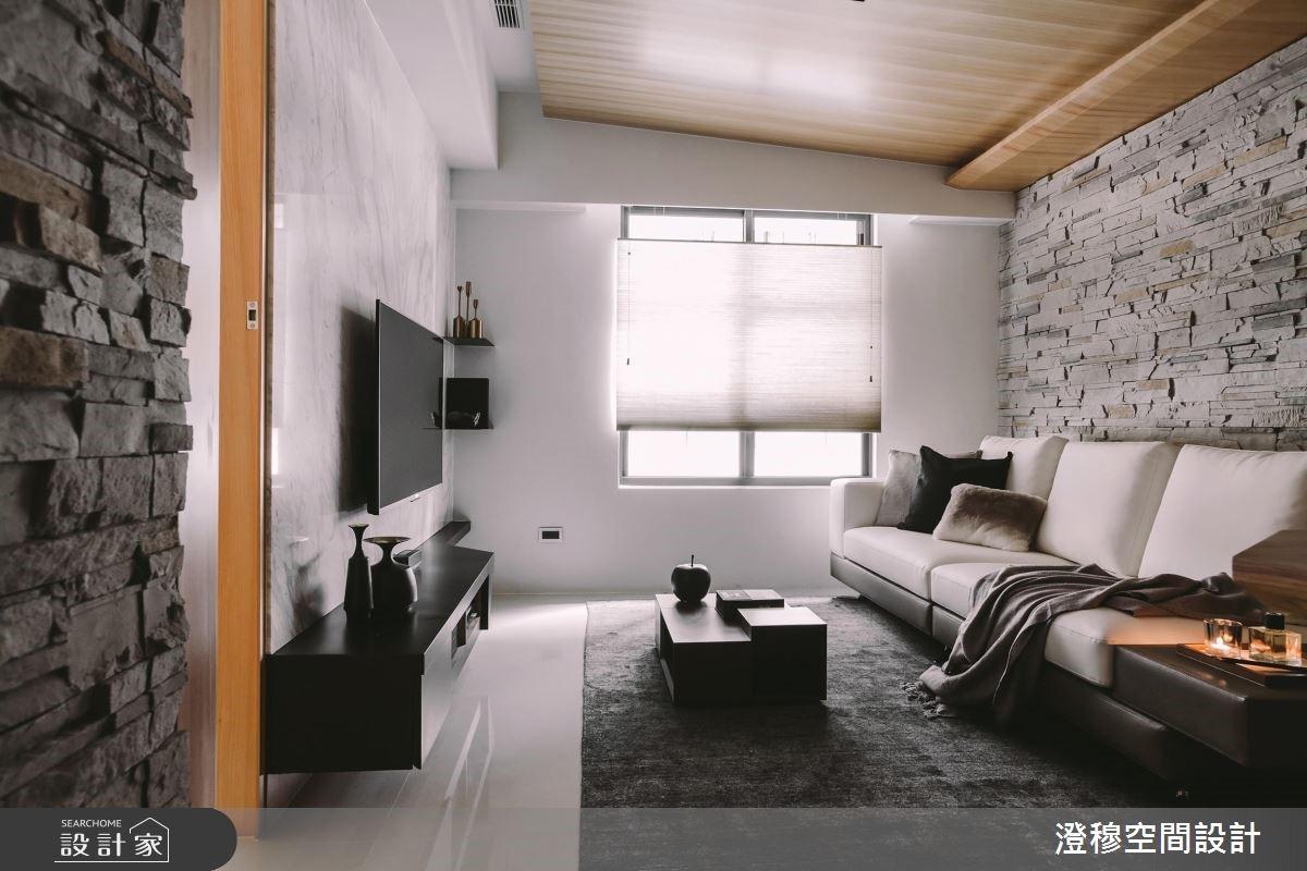粗獷文化石、溫潤木質調,建構2個人的北歐美宅