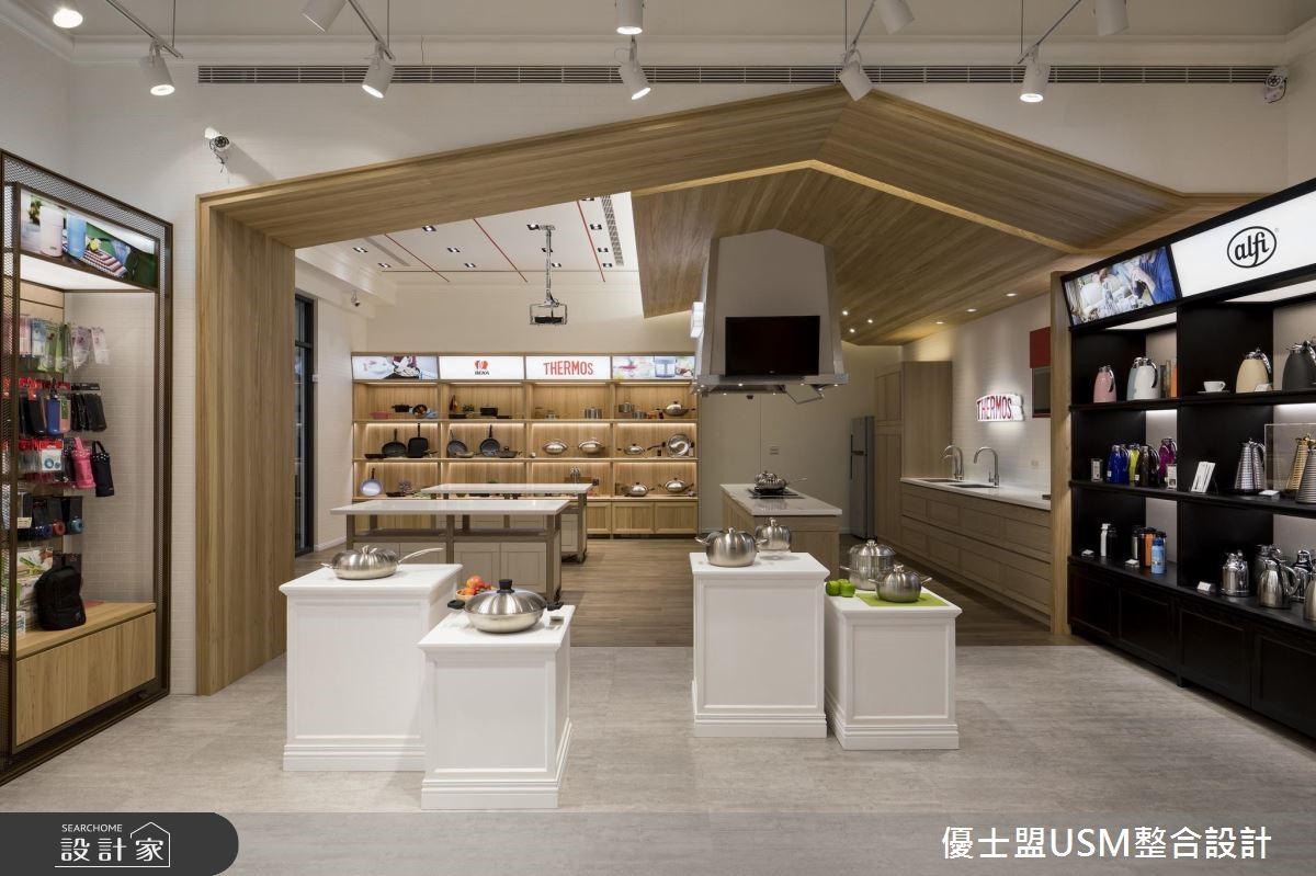 摩登主婦必看!北歐風打造百年經典廚具店
