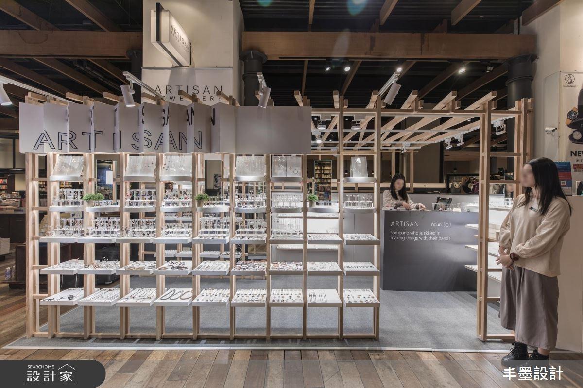穿梭美的迴廊!木設計打造的簡約風飾品店