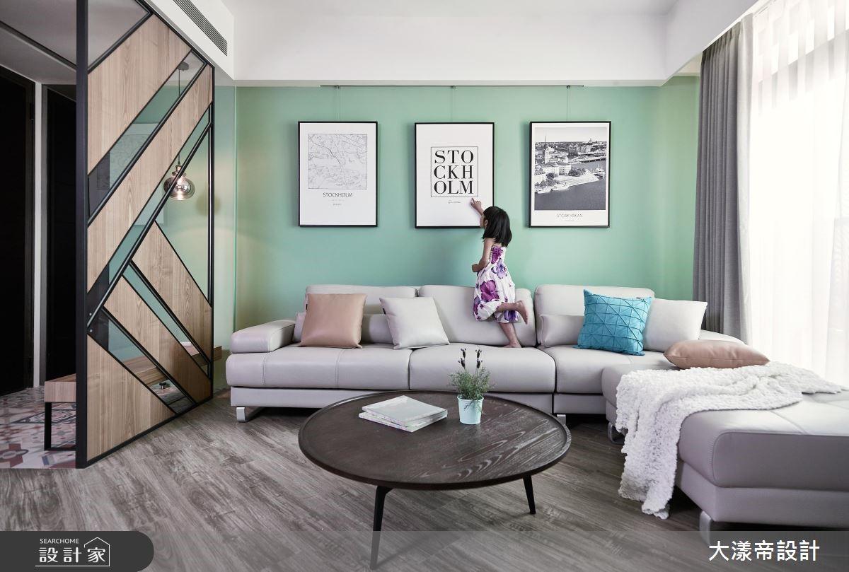 流動空間裡揮灑Tiffany藍色調 交織簡單溫馨的幸福天堂