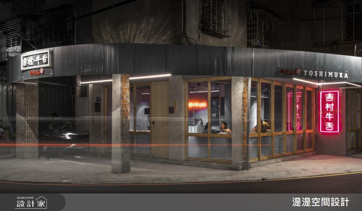 紅磚、木質調的趣味對話!30 年老屋進化日式小店