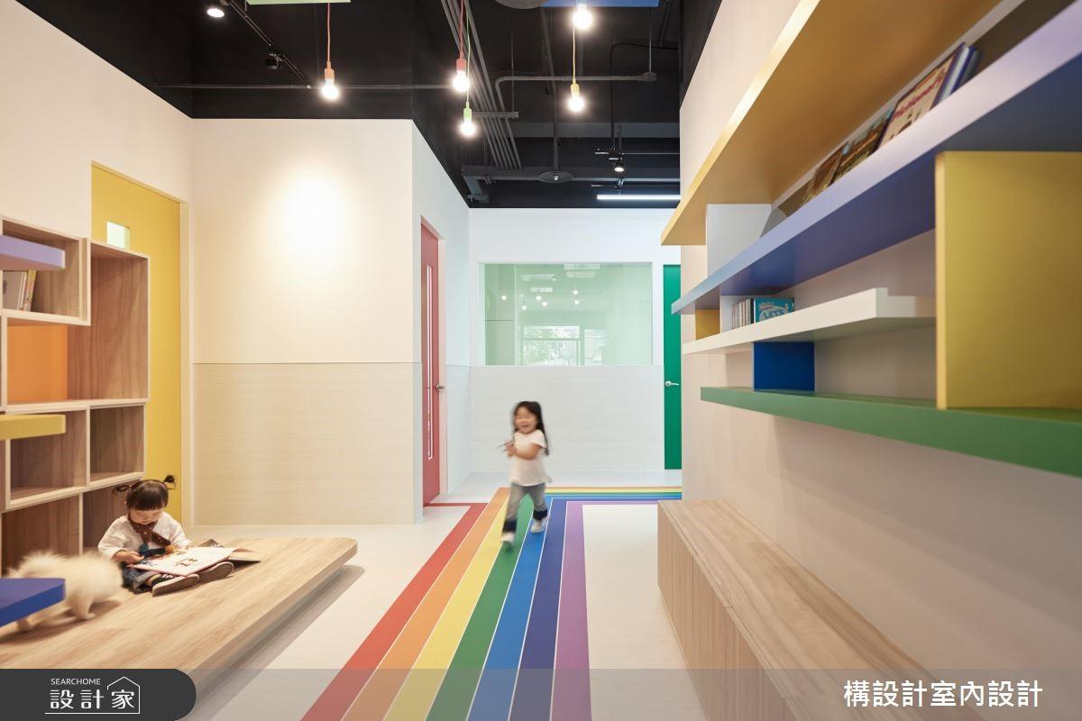 奔跑在彩虹中的童年!給孩子不一樣的學習環境