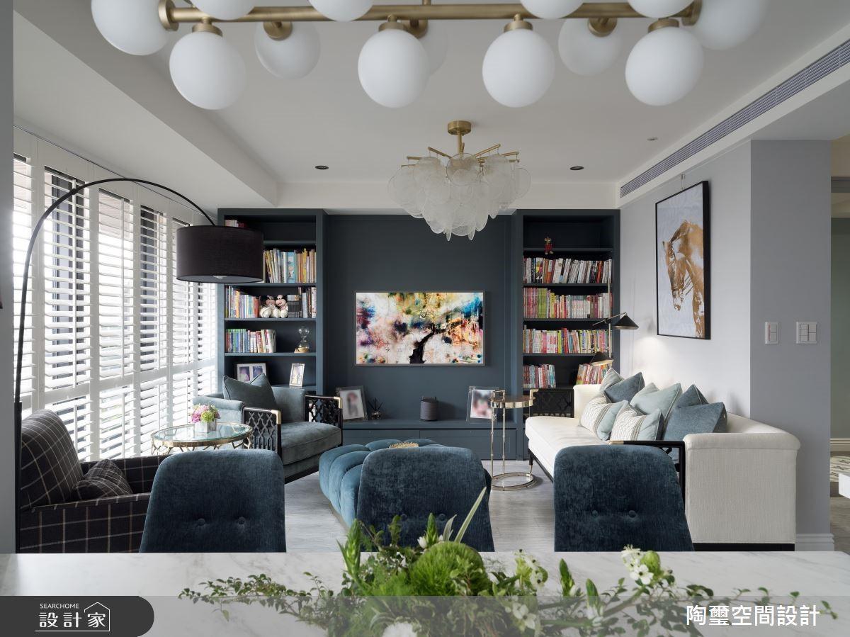 減一房還你大客廳!用美式風打造無限溫暖的藍