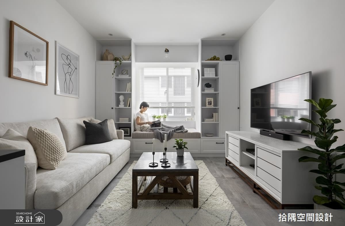 14 坪白色系美式小宅 混搭出都會女子的生活質感