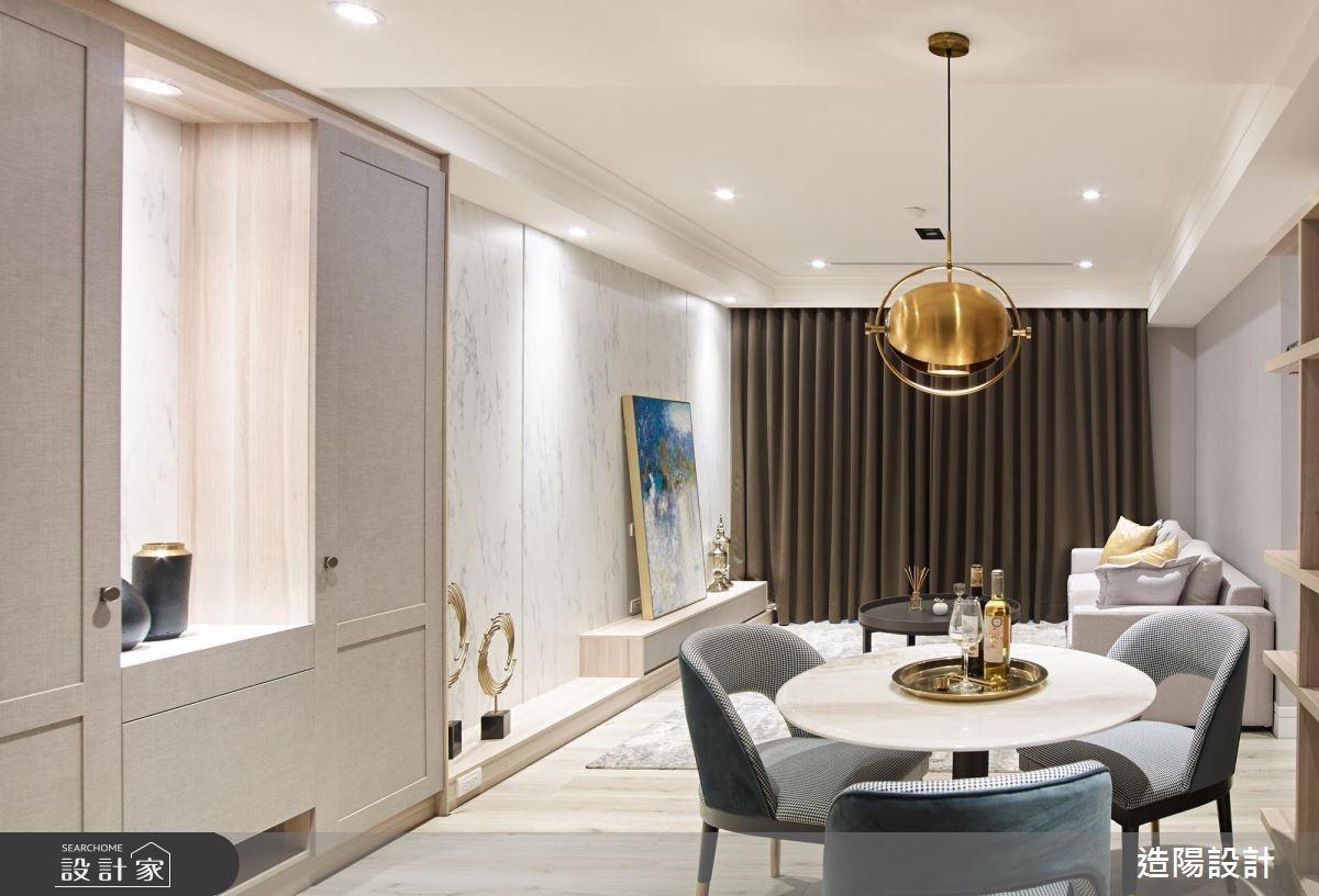 大篇幅留白 X 幾何金色家飾,藏有一絲奢華的現代新婚宅