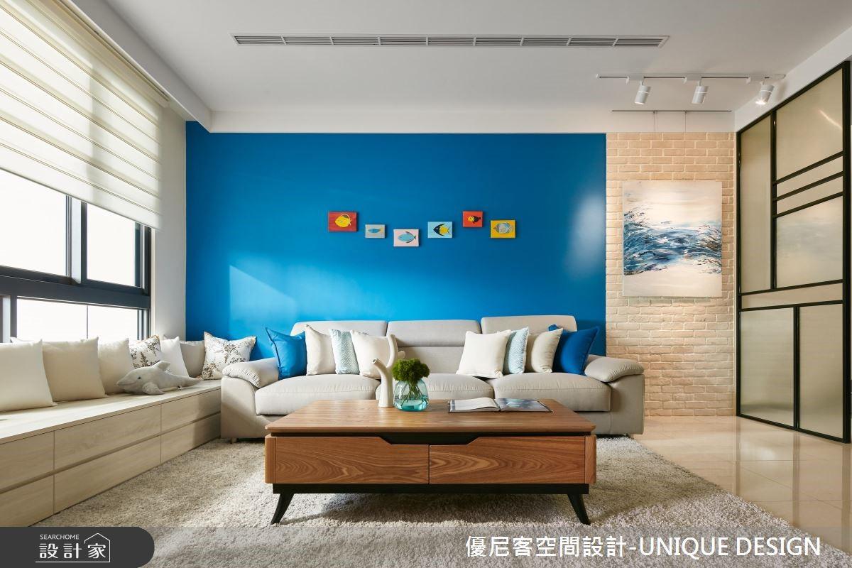 來杯家的藍色特調!用清新氛圍醞釀零壓力的生活日常