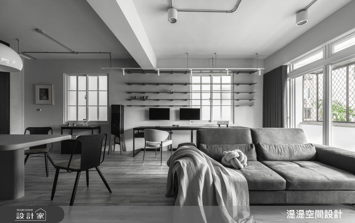 白色工業風 + 灰系簡約風,微冷卻迷人的23坪老屋改造