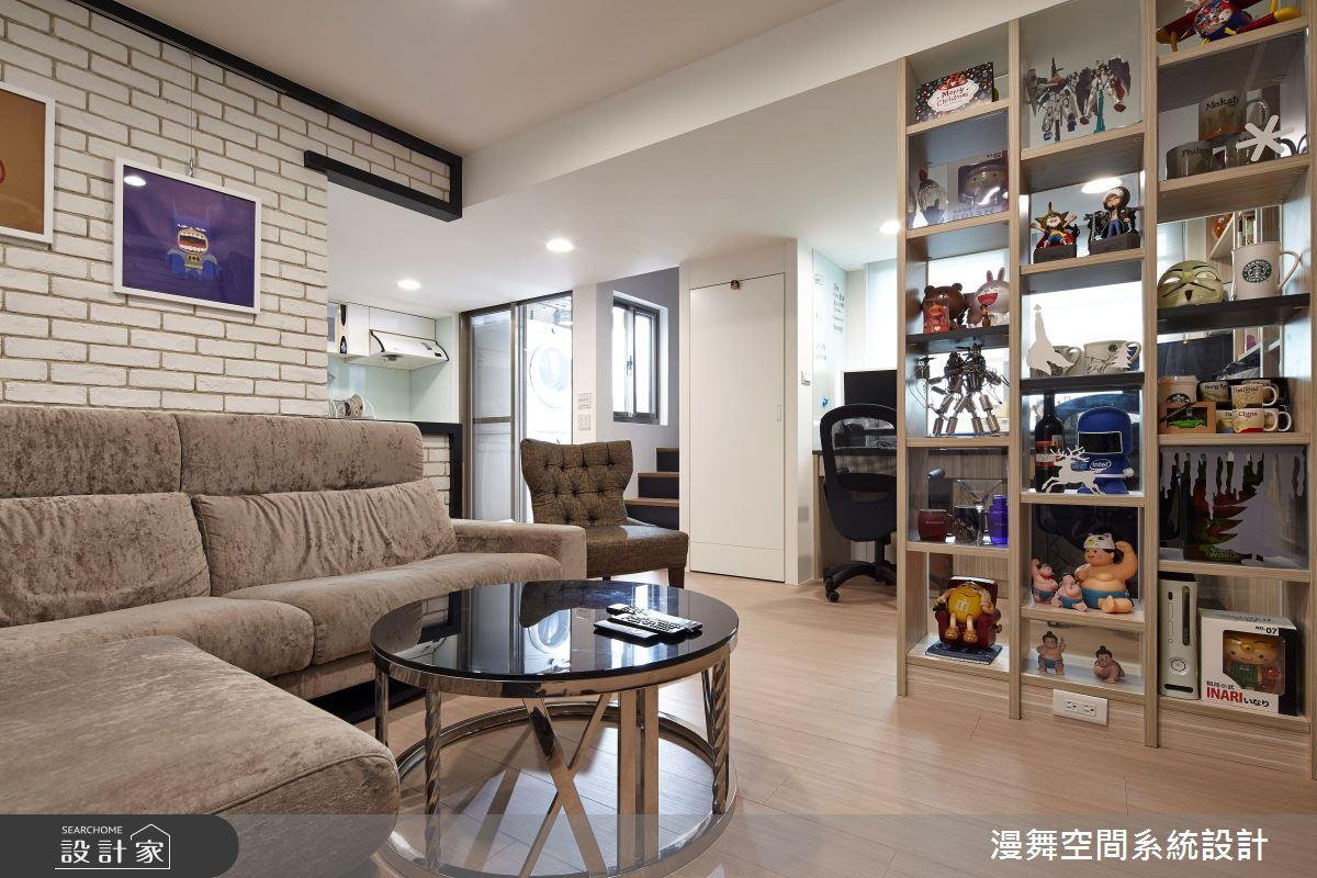 收納再加乘!用系統家具打造簡約系精品居家