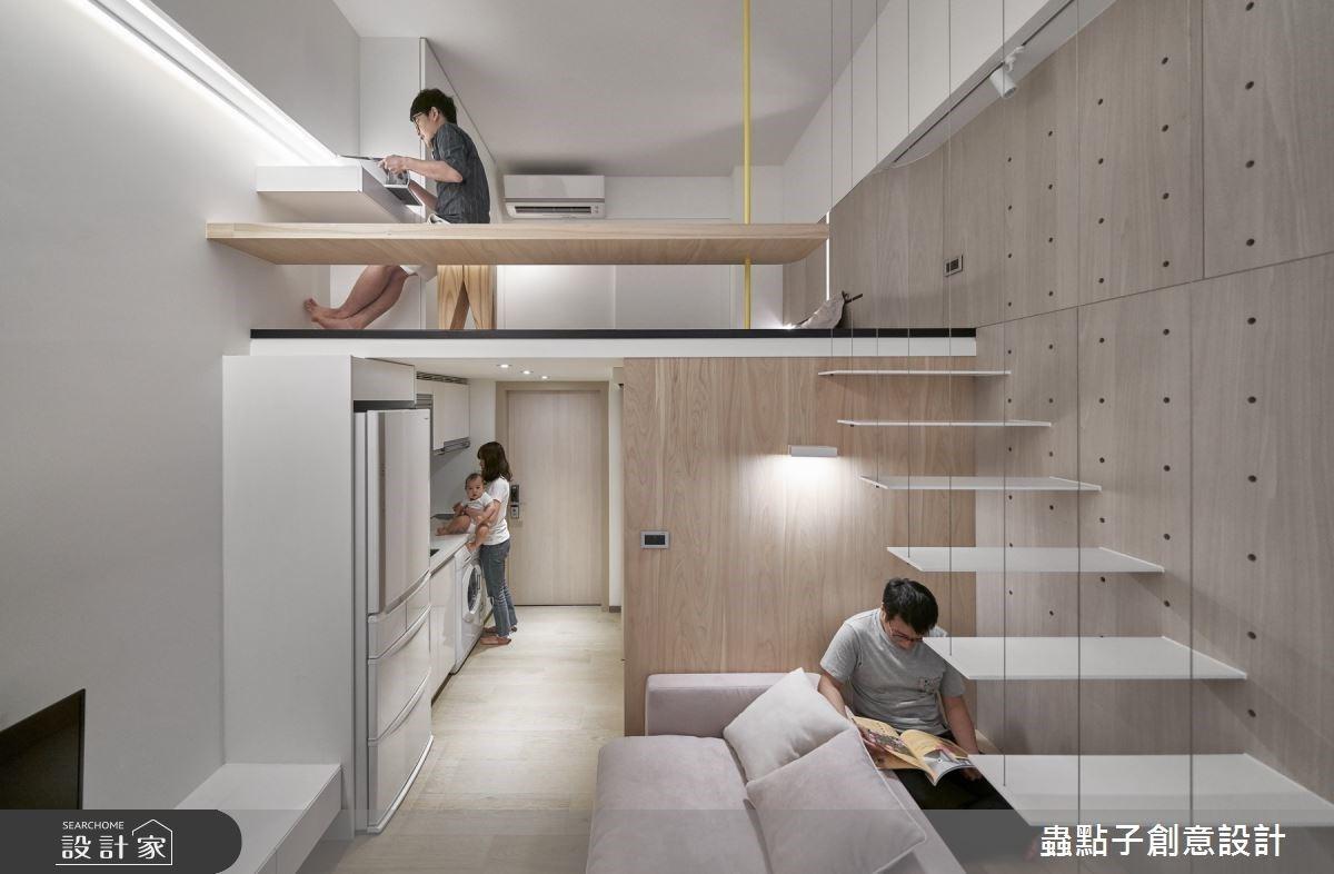 極限小坪數美宅!5 坪挑高迷你公寓竟放大不只一倍?樓上還有超強收納設計