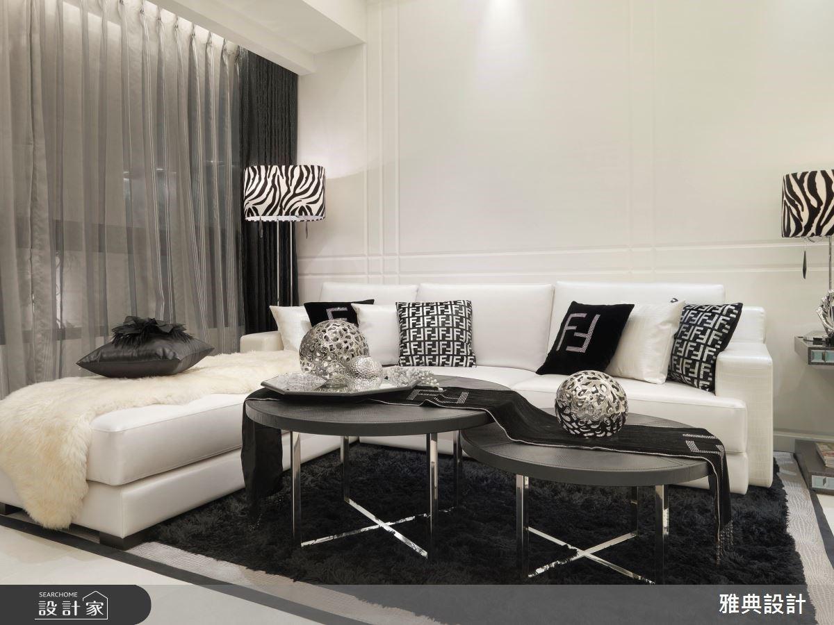 黑白時尚款待設計學!釋放奢華光芒的精品級居家