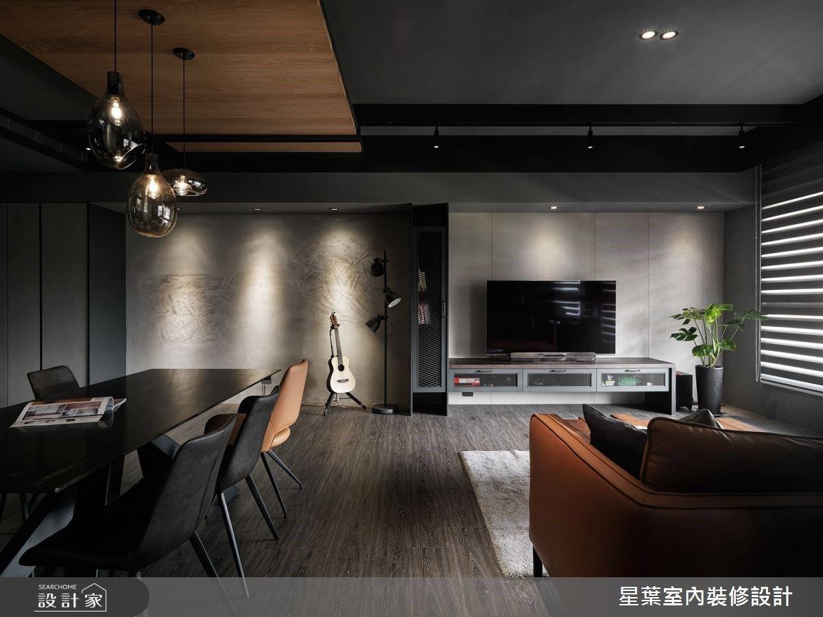 Industrial Chic Style ‧ 貓屋與開放廚房的向陽設計