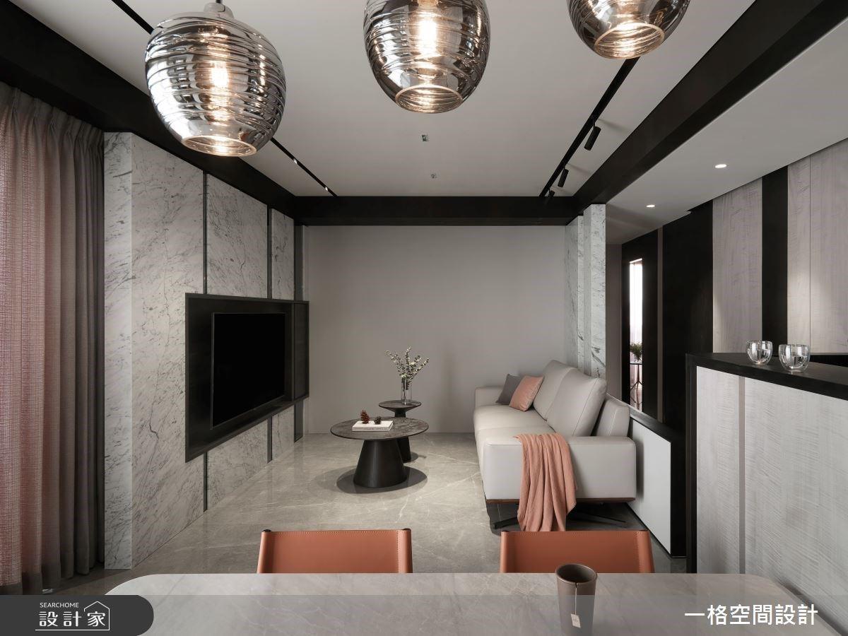 誰說小宅不能有大器感?善用精緻質材,在黑灰白中邂逅 24 坪現代風尚宅!