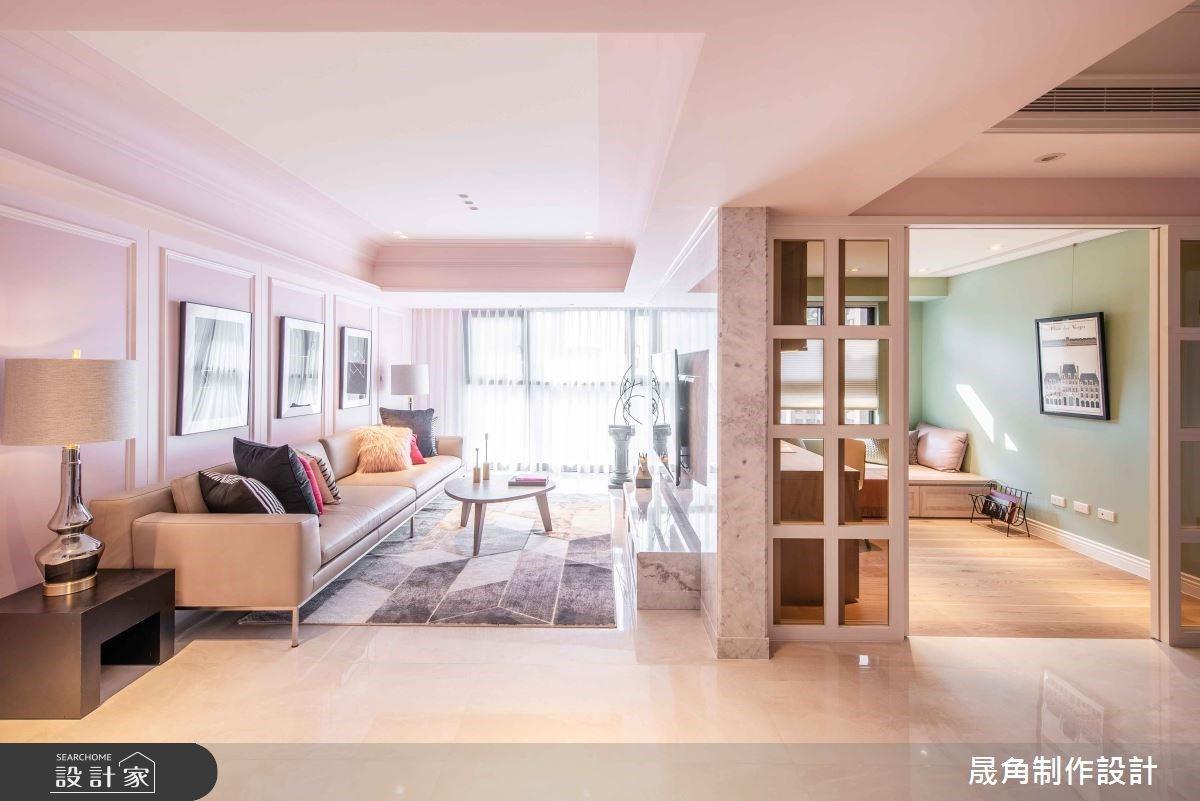 夢幻色彩、精品生活!邀你入住新古典粉紅退休宅