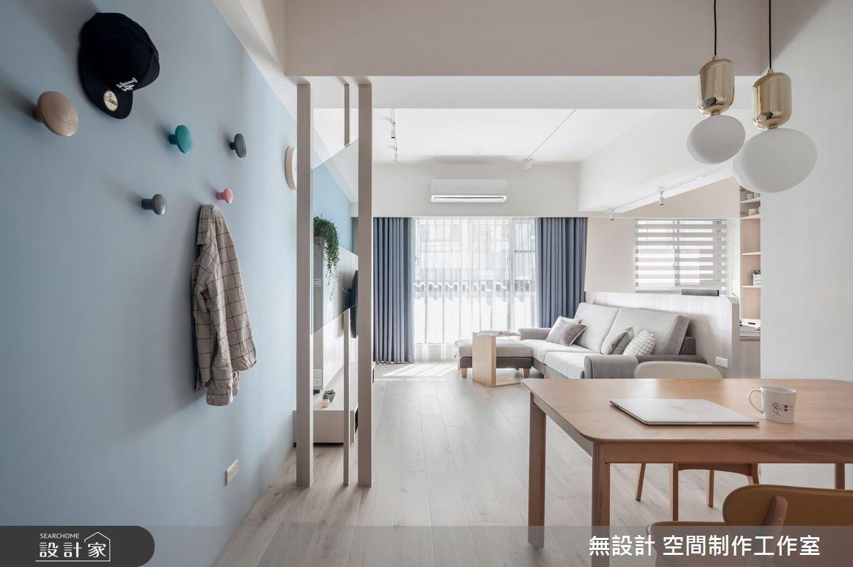 20 坪竟然有 3 房?調整格局變超寬敞 3 房 2 廳!