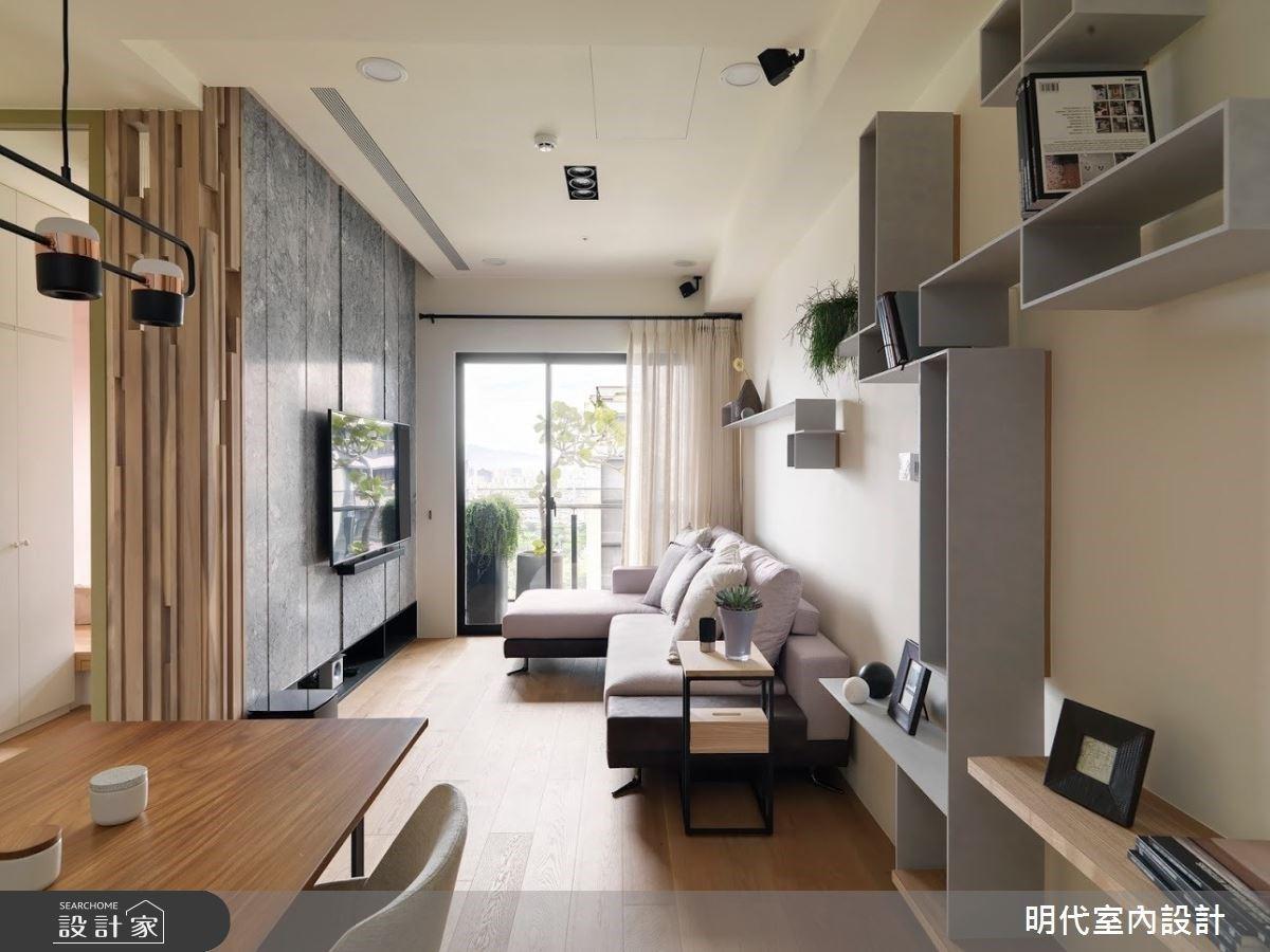 溫度滿分的生活場景!22 坪長型住宅變身現代風陽光屋