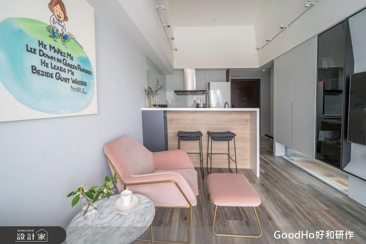 沒有餐桌也 OK!20 坪有中島吧台和 3 房,這樣設計陽光超美、超寬敞
