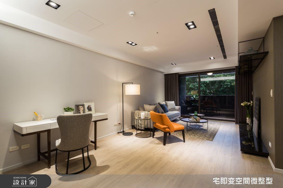 串聯陽台、書房與客廳,打造高互動感公領域!