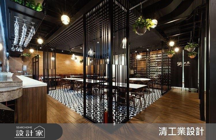時尚黑白系「泰式火鍋店」!善用簡約格柵,完美打造私密寧靜的用餐體驗