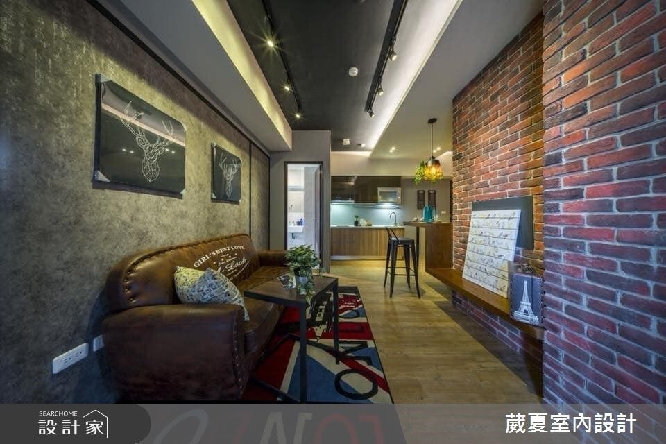 24 坪濃厚系工業風!紅磚牆、鐵件與復古皮革沙發的況味底蘊