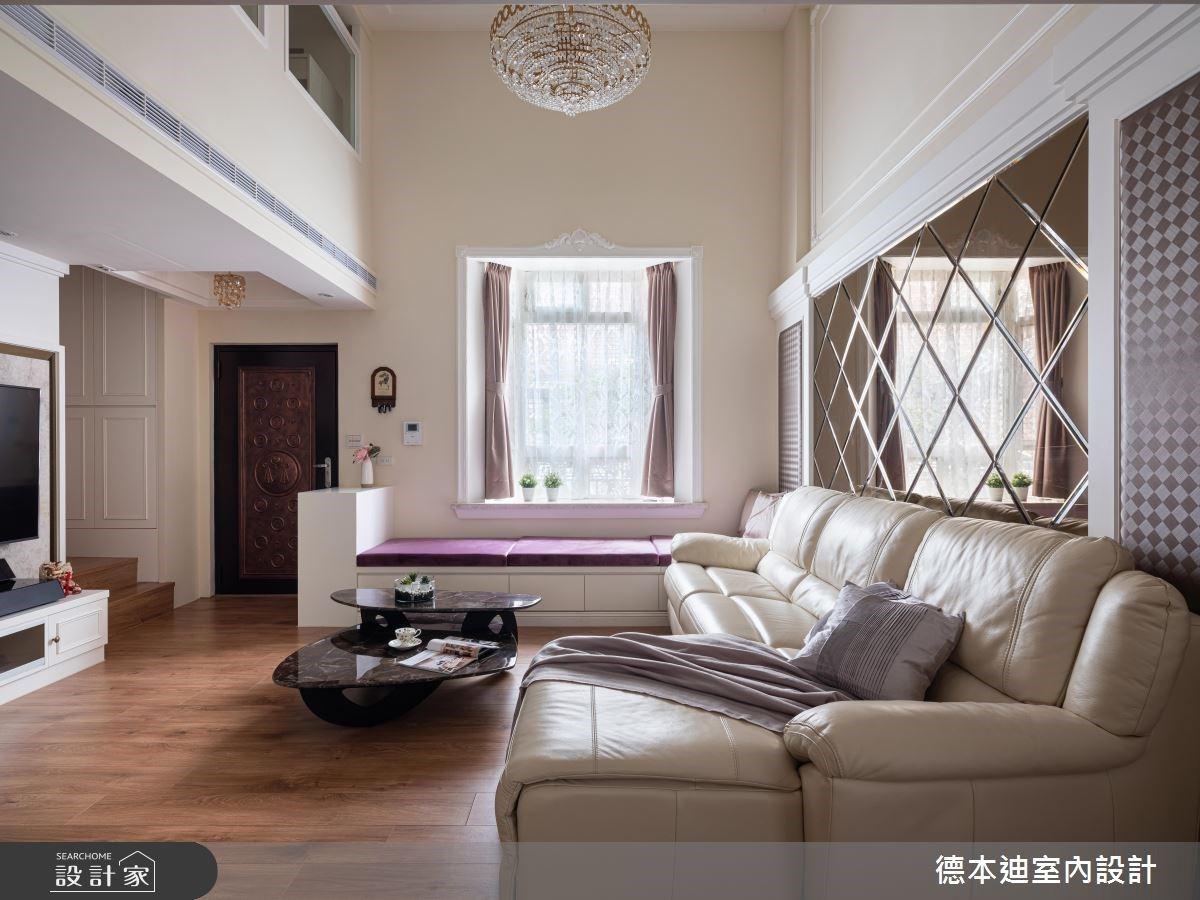 55 坪老屋翻新大改造!蛻變成「莫蘭迪色系」浪漫輕奢住宅