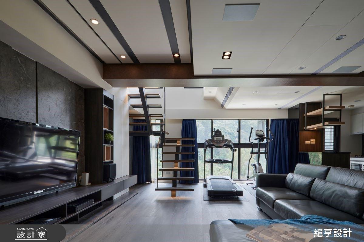 現代風複層空間裡的陽光生活!分層設計在32坪內打造出型男的居家專屬健身房