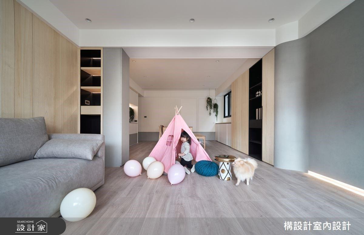 極致收納設計!40 坪老屋翻新變北歐風幸福宅,看萌娃與毛孩在家奔跑