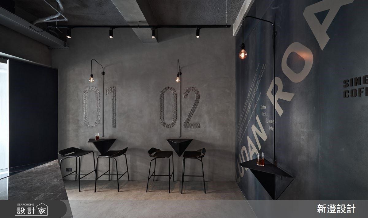 6坪老屋煥然一新!時尚低調與三角形元素特調精品咖啡味