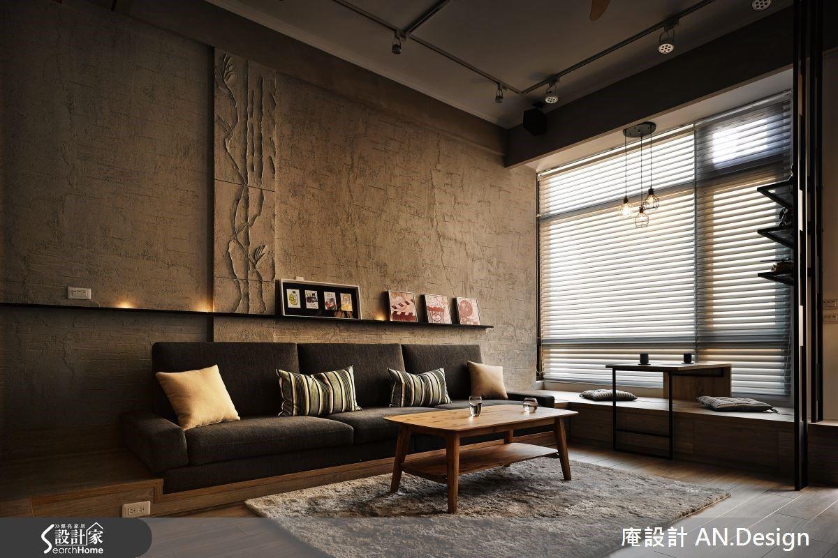 混搭風別墅讓材質說話!百葉窗下的臥榻、手作感灰牆帶來寧靜個性氛圍
