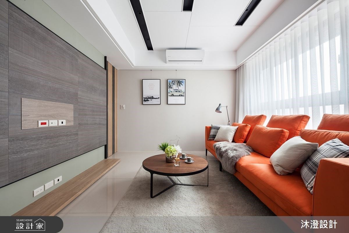 傾注愛馬仕橘經典美學!品味非凡的現代風優雅私宅