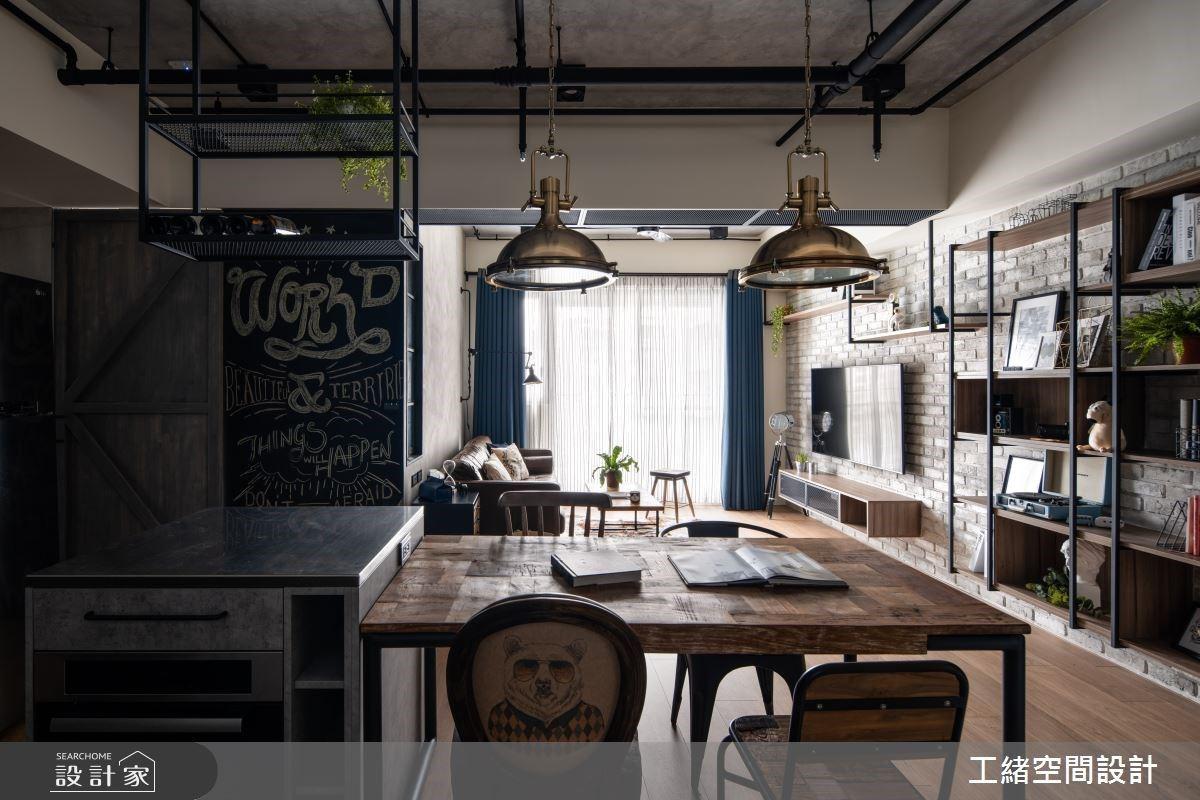 邀請工業風來杯熱美式!開放式廚房與穀倉門書房的甜蜜共識