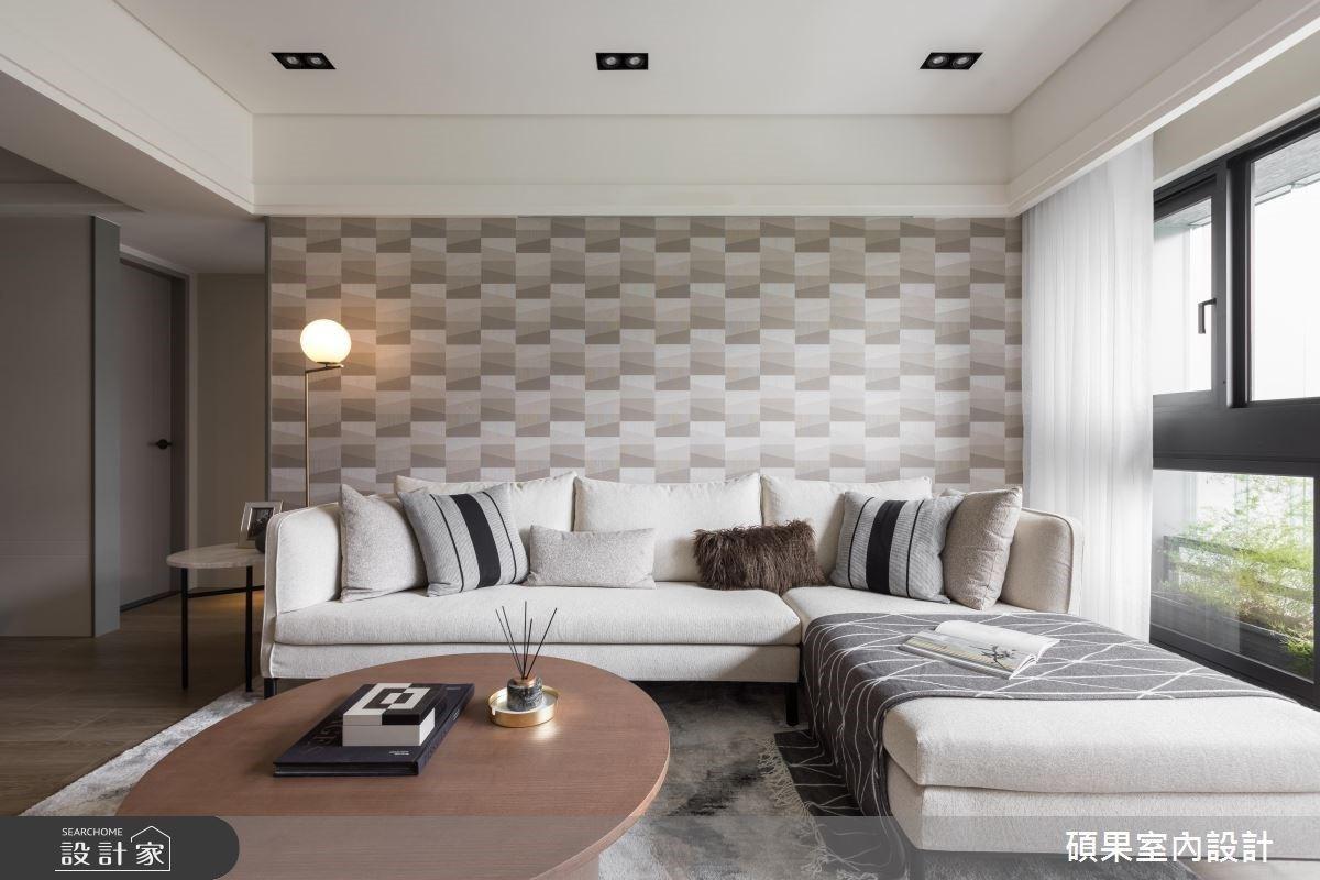 帶有溫度的時尚感!「暖感大地色+流暢幾何」成就 32 坪精品宅的優雅面容