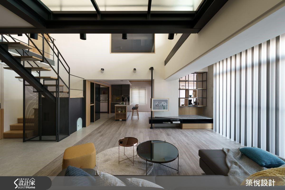 Loft風樓中樓格局大改造!讓天井、開放式客餐廚走進50坪老屋