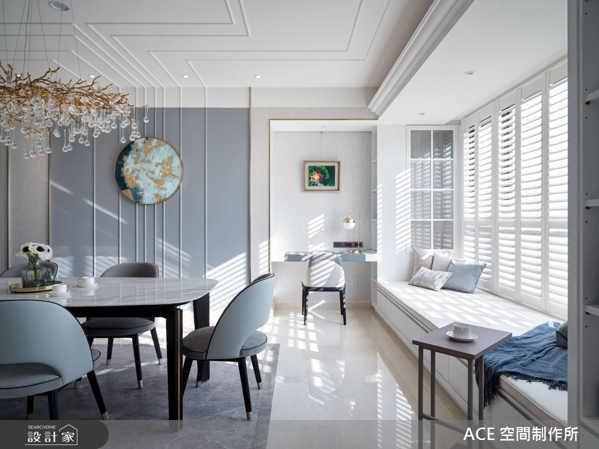 陽光臥榻、絕美餐桌與弧形吧台,構築溫柔設計的新古典風格宅!