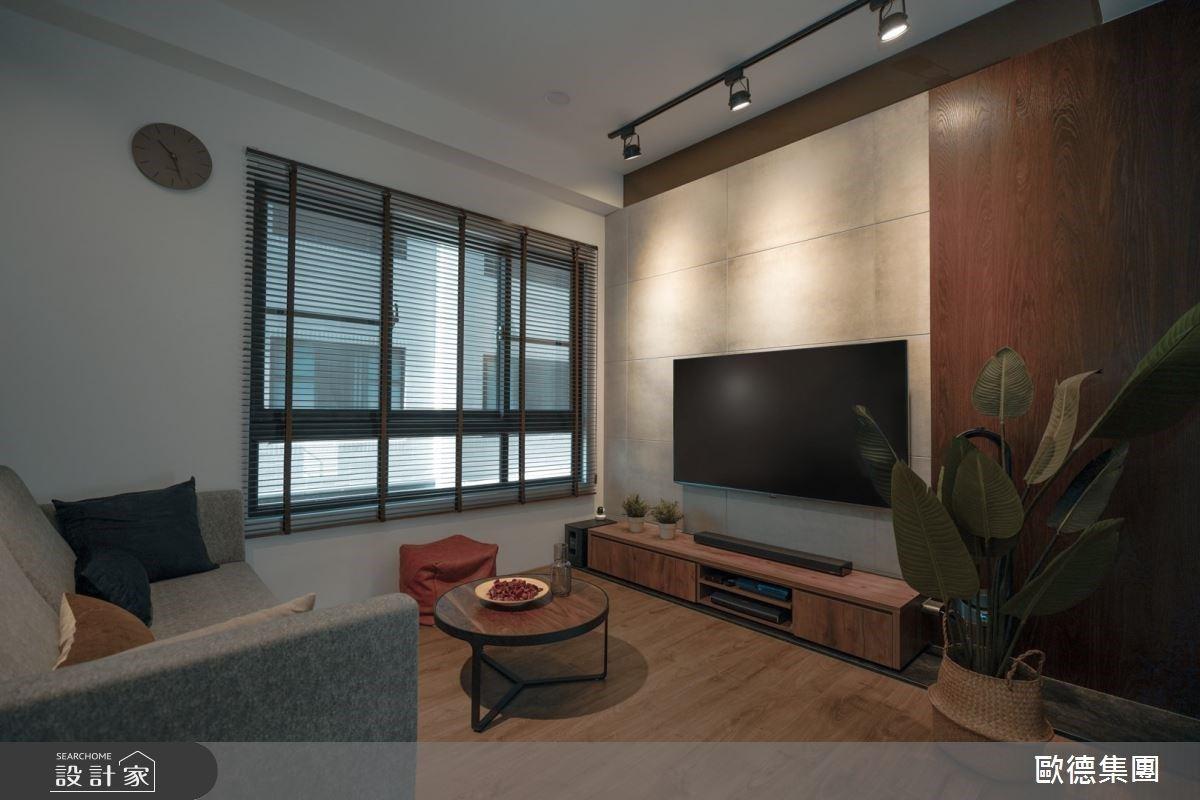 系統傢俱混搭鐵件與實木皮,將悠閒度假感變成獨棟別墅的生活日常!