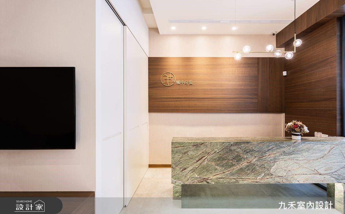城市老屋再翻新!融合北歐與現代風的簡約牙醫診所